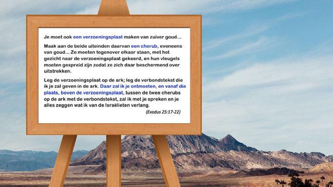 Exodus 25:17-22