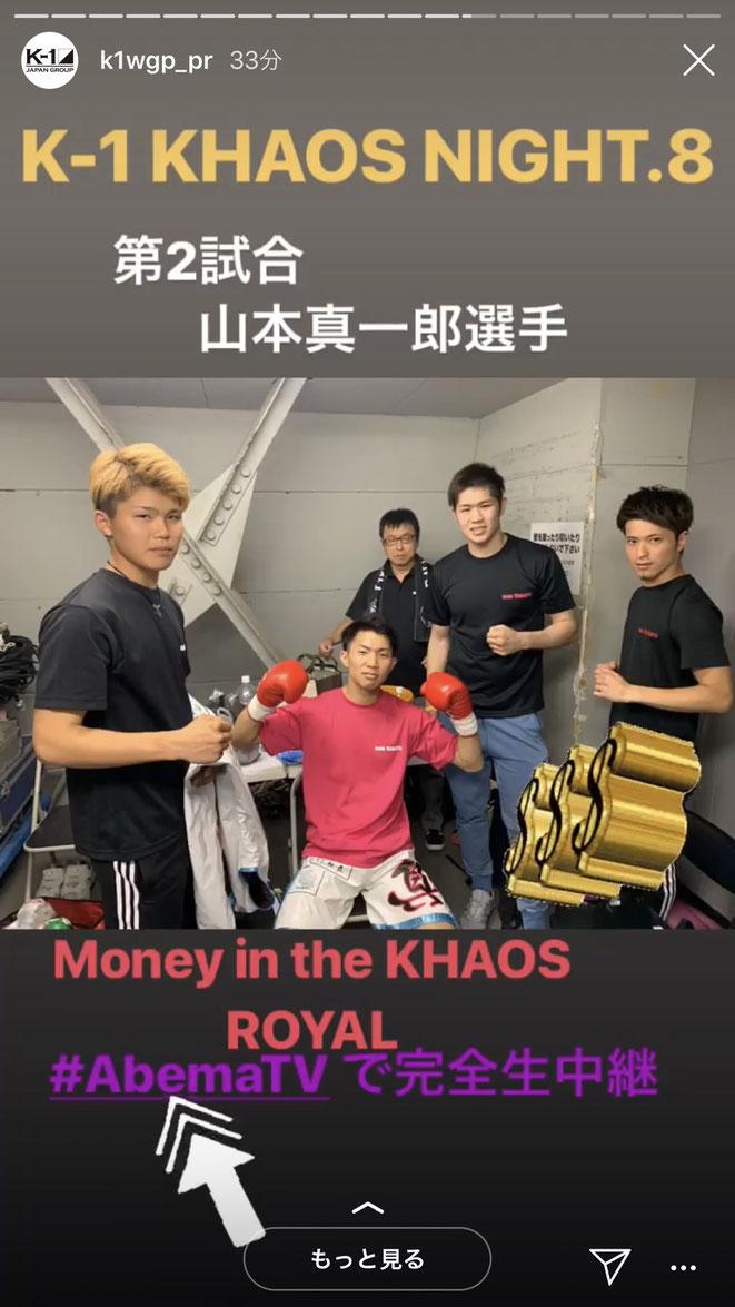 奈良県のキックボクシングジムのteamYAMATO