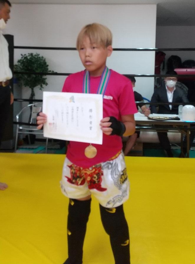 奈良県大和高田市、奈良市でキックボクシング、空手の練習をしています。