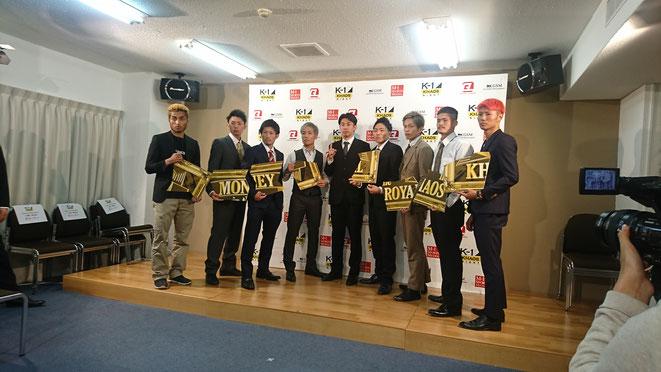 K-1 KHAOS NIGHT.8に出場のキックボクシング選手 teamYAMATOから山本真一郎出場