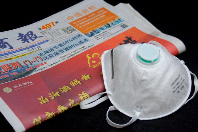 freaky finance, China Aktien, Chancen und Risiken nach Corona, Covid-19, chinesische Zeitung, Atemschutzmaske