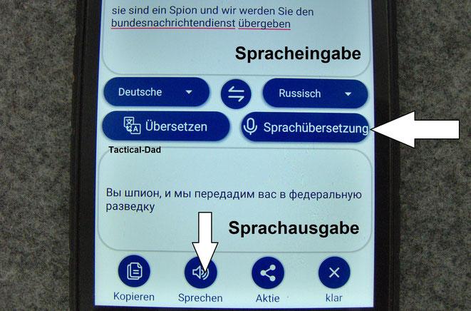 Mit einem kostenlosen Sprachübersetzer ist eine sehr einfache Gesprächsführung mit so ziemlich jedem möglich. Die Qualität dieser App hat mich schwer beeindruckt.