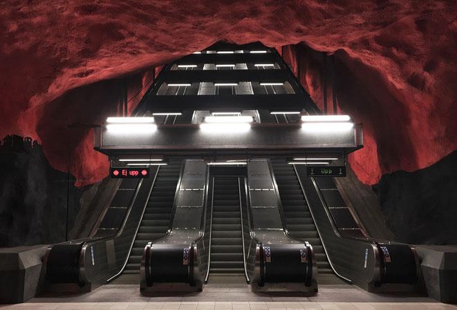 未来の駅改札イメージ
