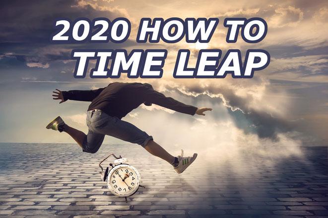 タイムリープする方法2020