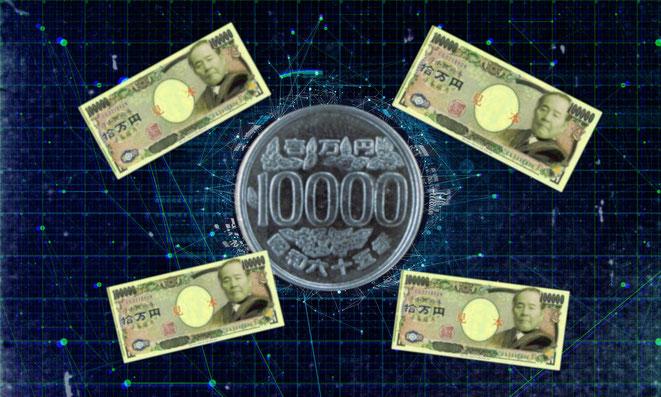 異世界の渋沢栄一の紙幣イメージ