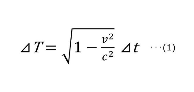 時間の遅れの計算式 713×341