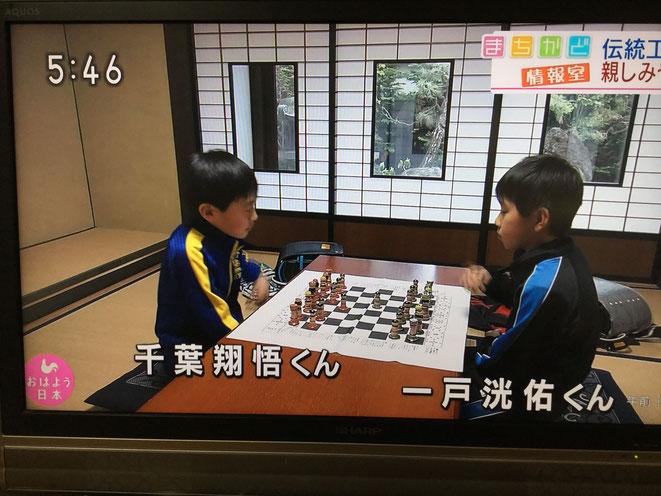 R1.5/7・5/8 NHKおはよう日本「まちかど情報室」にて紹介いただきました。