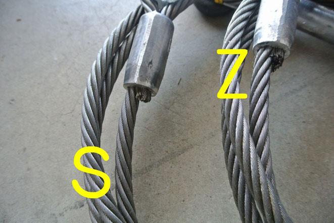 ワイヤーロープのZよりとSより  上から見ても下から見てもZはZでSはS
