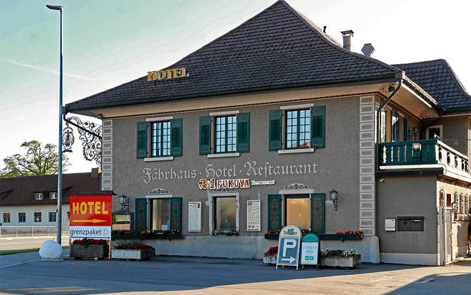 Fährhaus Waldshut, Hotel und Restaurant