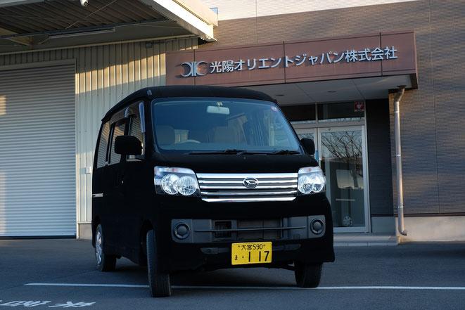 世界一黒い車10 ファインシャット
