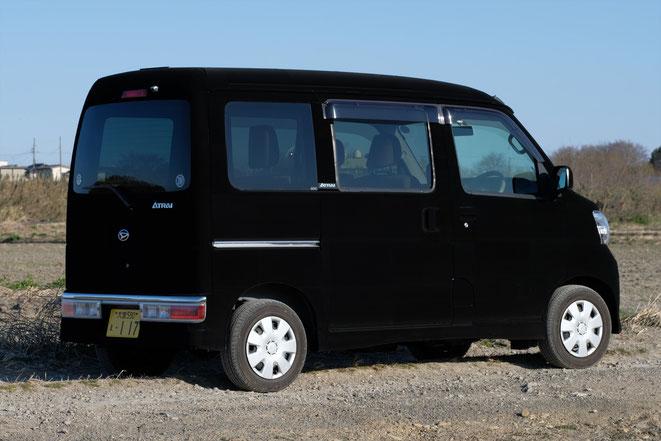 世界一黒い車7 ファインシャット