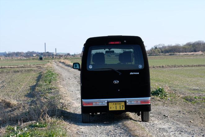 世界一黒い車8 ファインシャット