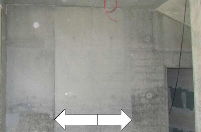 optische Fehler werden kaschiert und die Betonoberfläche wird harmonisiert. Dabei bleibt Beton optisch und haptisch Beton.