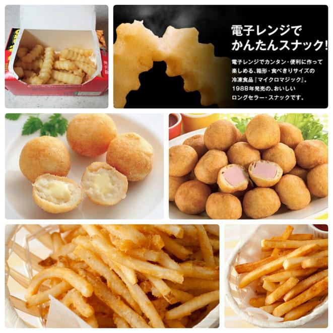 食品画像例