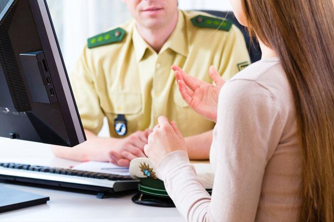 Polizeiliche Strafanzeige | Stalking | Detektei Berlin | Detektiv Berlin | Privatdetektiv