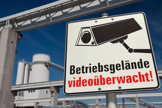 Detektei Düsseldorf, Detektiv Düsseldorf, Diebstahlprävention, Einbruchprävention