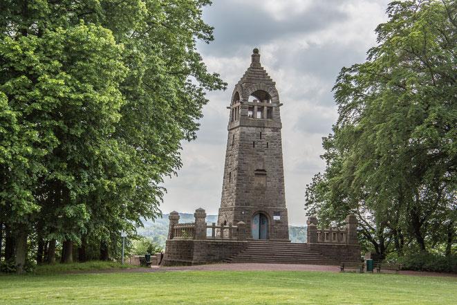 Berger-Denkmal | Detektei Witten | Privatdetektei Witten | Wirtschaftsdetektei Witten