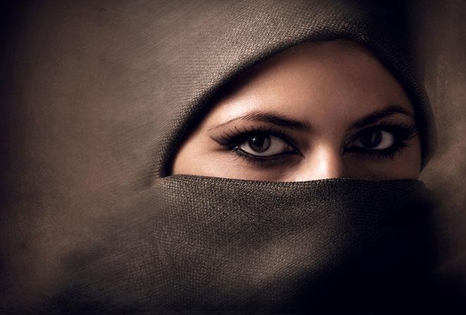 Burka-Frau; Detektei Essen, Detektiv Essen, Wirtschaftsdetektei, Privatdetektiv Essen