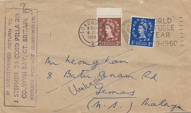 Brief Queen zurückgezogener Stempel Weltflüchtlingsjahr mit langer Nase