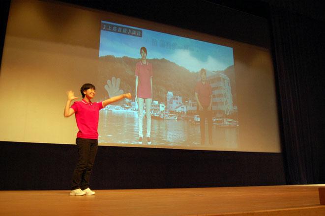 上島町の発表