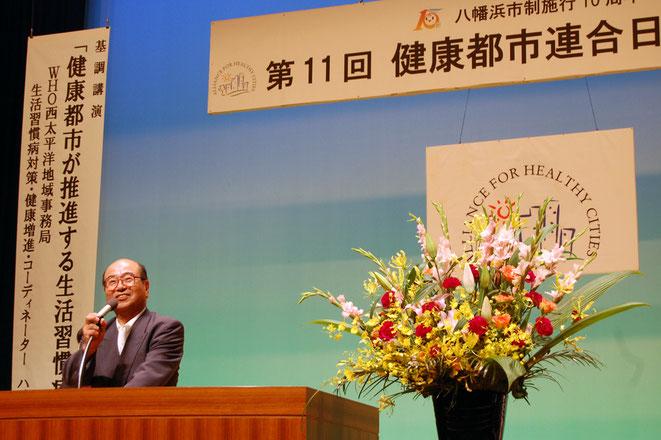 日本支部顧問として挨拶する健康都市活動支援機構の千葉理事長