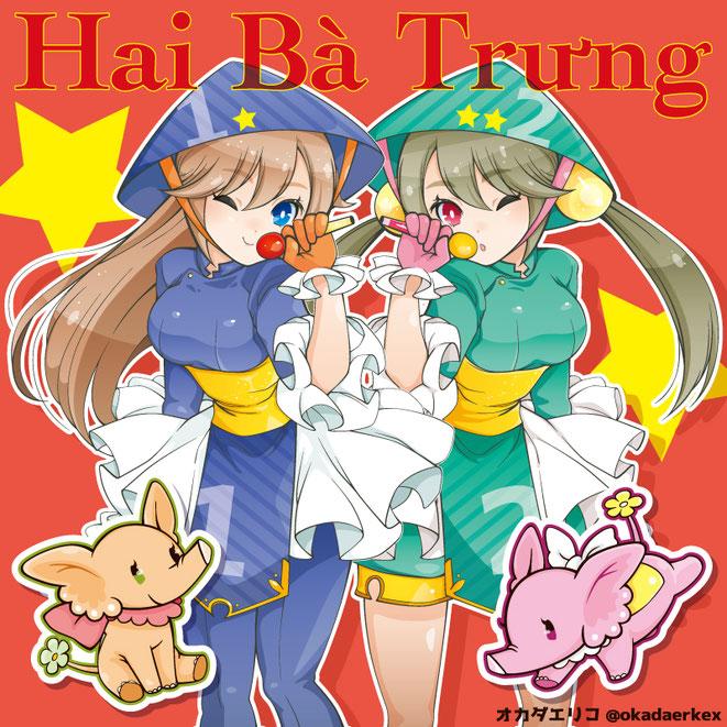 illust Hai Ba Trung Hai Bà Trưng  ハイバーチュン trung sisters by オカダエリコ  okadaerk