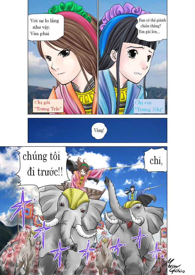 illust Hai Ba Trung Hai Bà Trưng  ハイバーチュン trung sisters by 森田 ちひろ  morita chihiro