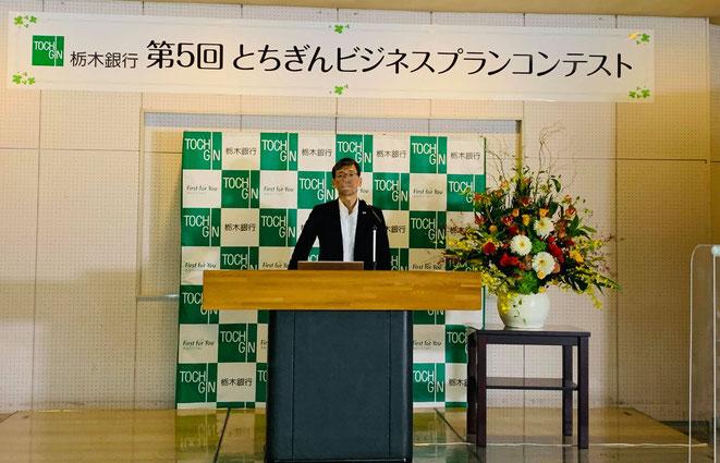 第5回とちぎんビジネスプランコンテスト最終審査会でプレゼンテーションする、とりこっとん by nunology の山田俊介