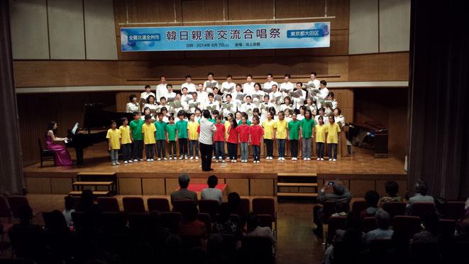 2014年06月07日 韓日親善交流合唱祭