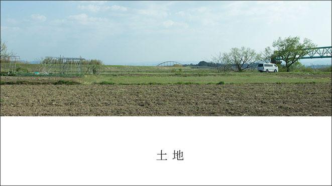 角田市岡駅前の風景写真