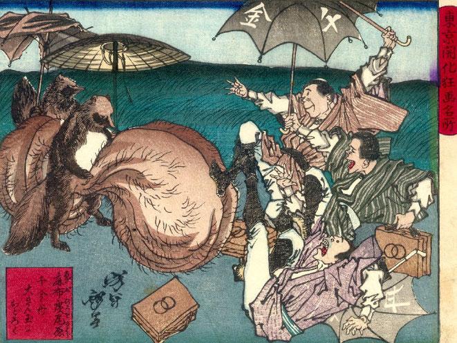 Tanuki, Marderhund, Japanische Mythologie, Symbolik Japanische Tattoos, Japanese Tattoo, Glückssymbol, Japanischer Glücksbringer