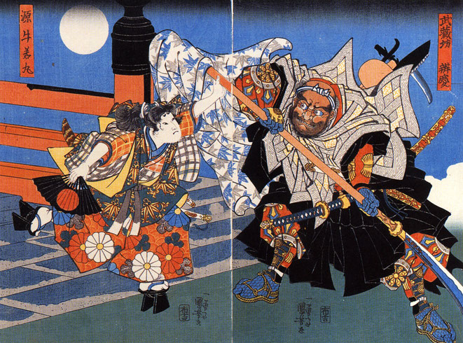 Benkei, Musashibo Benkei, Kriegermönch, Japanische Tattoo Motive, Japanese Tattoo, Noh-Theater, Kabuki