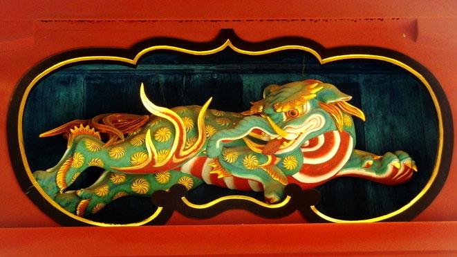 Baku, japanischer Traumfresser, japanische Mythologie, Japanese Tattoo, Mischwesen, japanischer Glücksbringer, Japanisches Tattoo