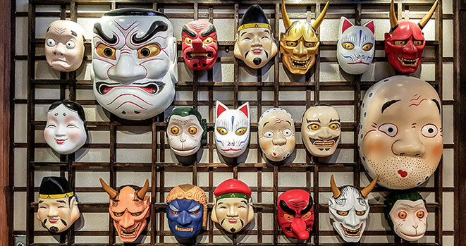 Traditionelle Japanische Noh-Masken