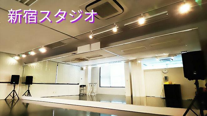 東京都新宿区新宿 5-10-20 JKKグループ本社ビル1F