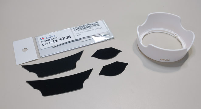 A white lens hood and Fineshut anti-reflection kit(KOYO Orient japan) for EW-63C.