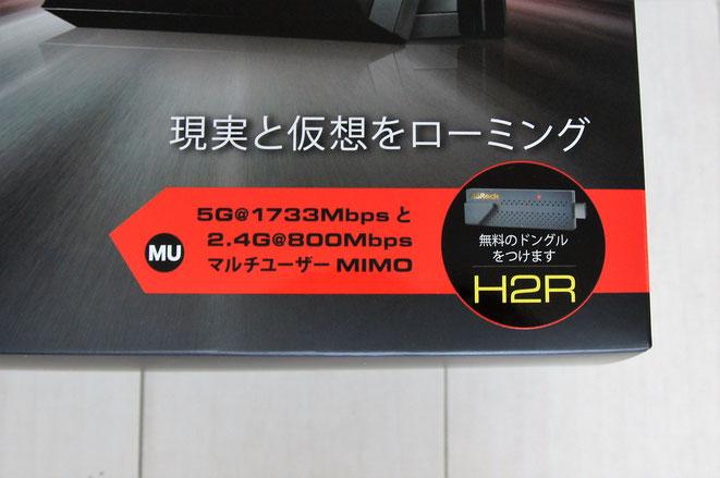ASRock G10付属品 H2R