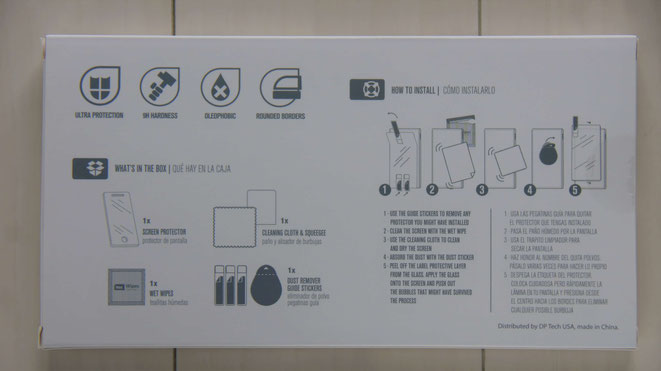 D&P Sony Xperia XZ用 液晶面全面保護TPUフィルム 裏