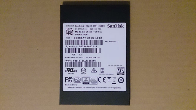 ノートパソコン SSD