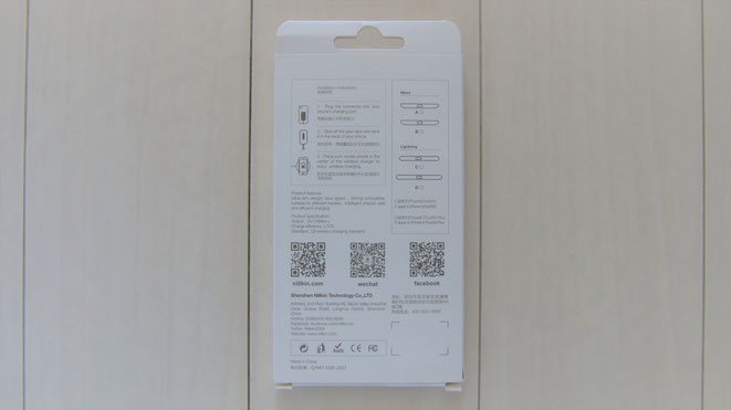 【Nillkin】 Qi (チー) ワイヤレス充電アダプタ レシーバーシート