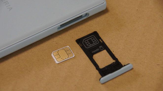 XPERIA X Compact microSD SIM挿入部分