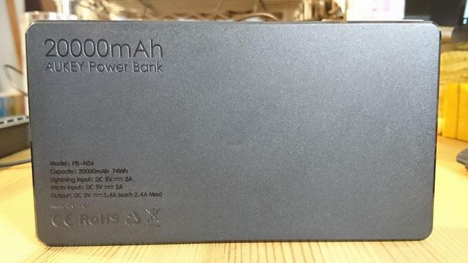 AUKEY モバイルバッテリー PB-N36