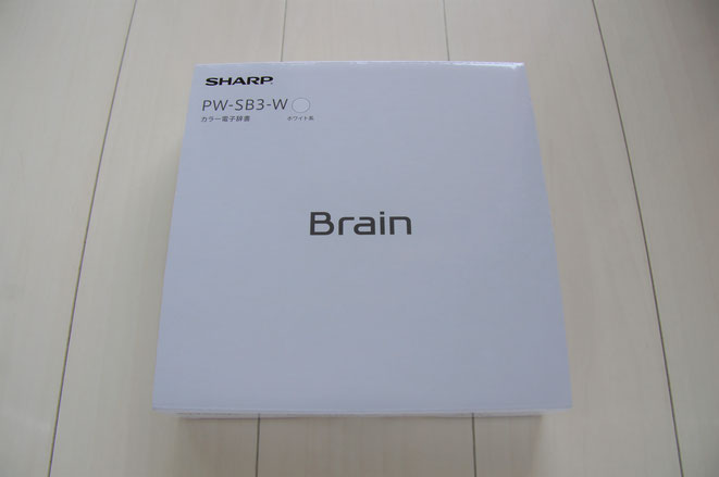 Brain PW-SB3