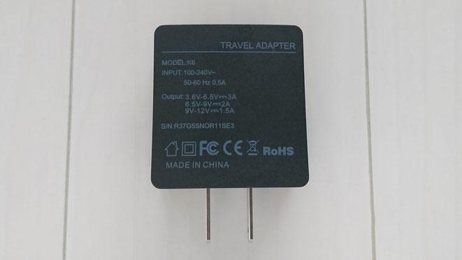 USB充電器 QuickCharge3.0 iVAPO 裏