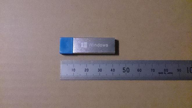 Windows10 pro USBエディション