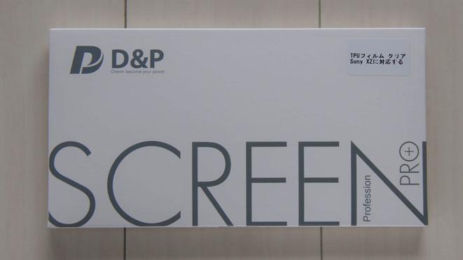 D&P Sony Xperia XZ用 液晶面全面保護TPUフィルム