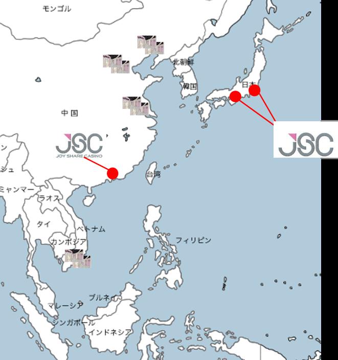 JSCグローバル展開図
