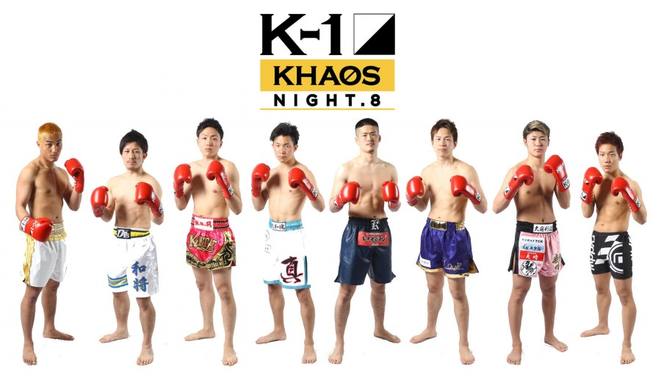 「K-1 KHAOS NIGHT.8」6.1(土)新宿FACE大会、teamYAMATO大和高田本部、山本真一郎出場