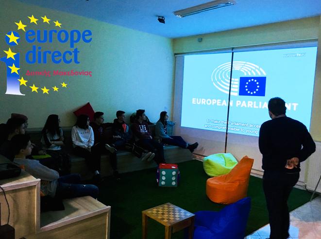 Προετοιμασία και ενημέρωση των νέων για την επίσκεψη στο Ευρωκοινοβούλιο και την Ευρωπαϊκή Επιτροπή στο Κέντρο Ευρωπαϊκής Πληροφόρησης -  Europe Direct Δυτικής Μακεδονίας