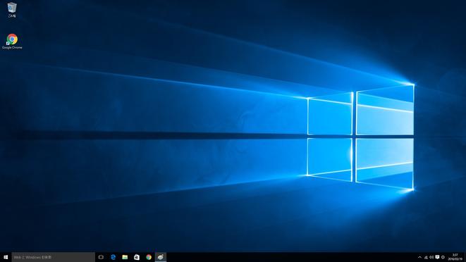 Windows ホーム画面